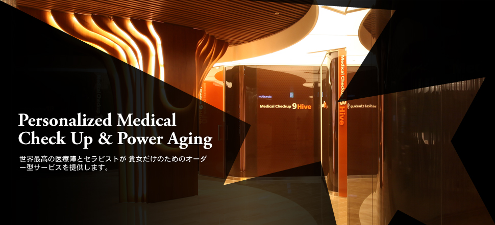 Personalized Medical Check up & Power Aging