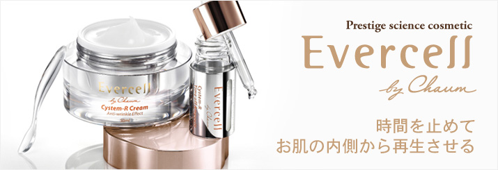 Prestige science cosmetic Evercell 時間を止めて お肌の内側から再生させる
